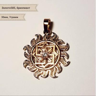 Славянский оберег молвинец из золота с бриллиантом