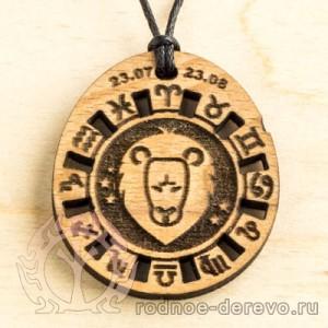 Кулон «Лев»