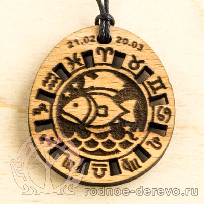 Кулон «Рыбы»